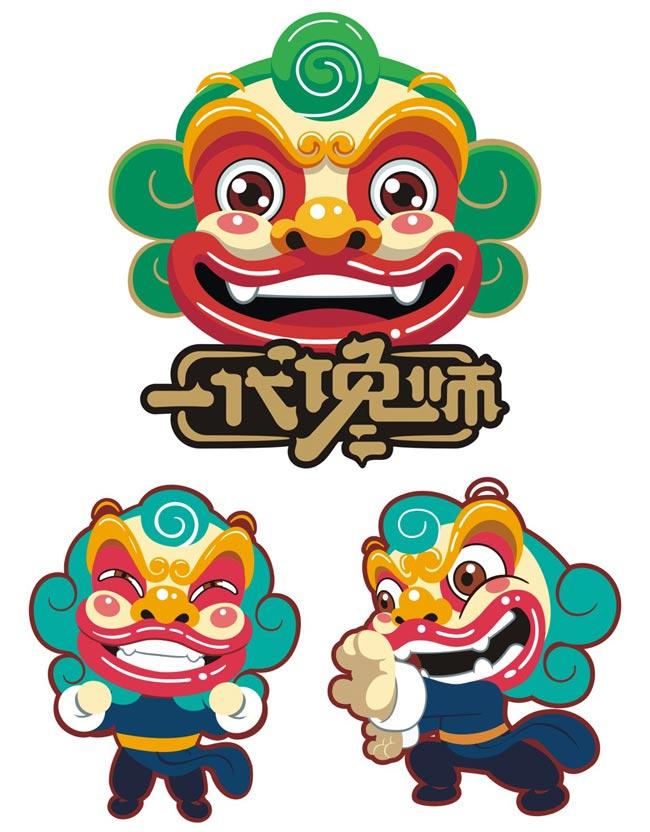 yidaichanshi-650-3