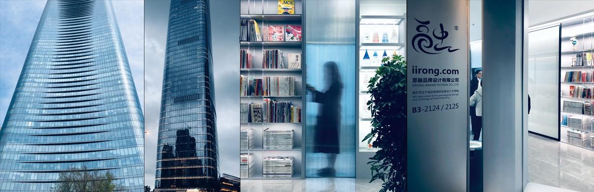 意融设计-公司环境